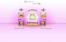 """Сайт виллы """"La Perle Royale"""""""