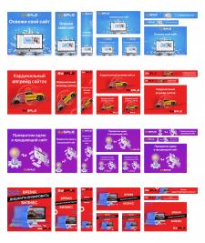 Рекламные баннеры для маркетингового агентства ч.2