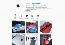 Продвижение магазина Apple