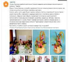 Пост_ Кружок_ 10 мая
