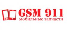 GSM911.COM