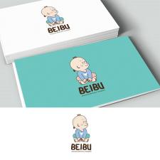 Beibu