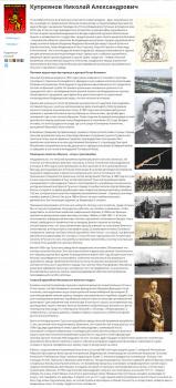Наполнение Владимирской Энциклопедии