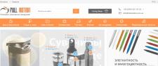 Продвижение сайта рекламно-сувенирной продукции
