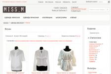 Интернет магазин одежды на Vamshop'е - http://bluza.net/
