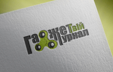 Разработка логотипа для журнала