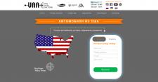 Корпоративный сайт USAutoAuctions