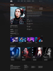 Сайт продюсерского центра - Страница артиста