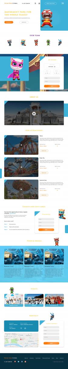 Сайт для парка аттракционов