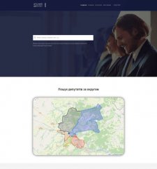 Поиск депутата - laravel