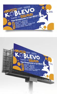 Koblevo Freedom Fest - Billboard - 2021