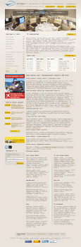 Бизнес авиация: заказ самолета в аренду