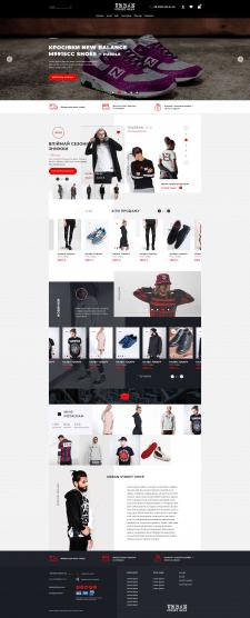 Інтернет магазин Urban Street Wear