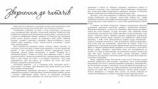 Дизайн книги-каталога