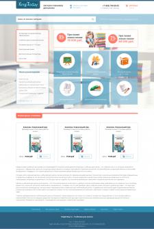 Интернет-магазин KnigiToday