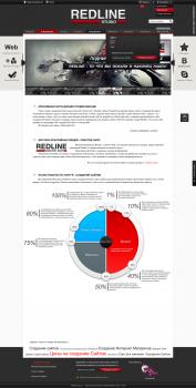 Дизайн сайта для Redline Studio