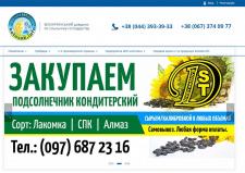 Kolosok Info