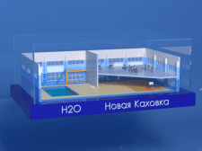 """3D Визуализация макета спорткомплекса """"H2O"""""""
