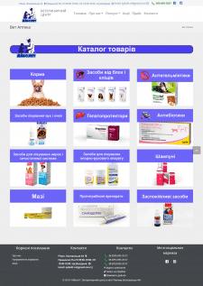 Правки меню для сайта Aybolit.rv.ua