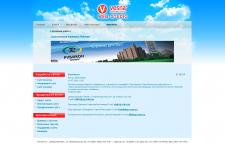 Сайт Веб студии Vesna