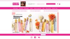 Avon Cosmetics