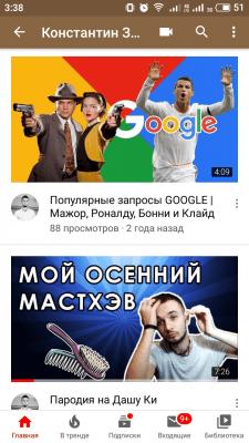 Превью (обложки) видео для YouTube