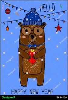 """Персонаж """"Медведь"""" открытка Новый год."""