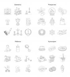 Иконки Вектор