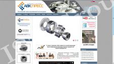 Продвижение сайта завода АВКпресс в ТОП-1