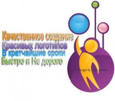 Логотип для моего сайта