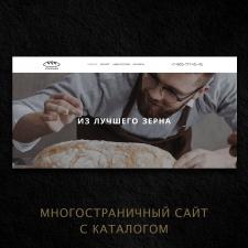 Многостраничный сайт с каталогом