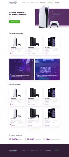 Дизайн много страничного сайта магазина техники