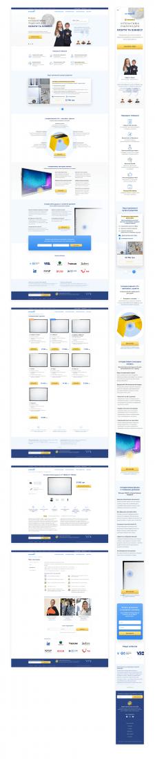 Корпоративный сайт для ТМ Intboard