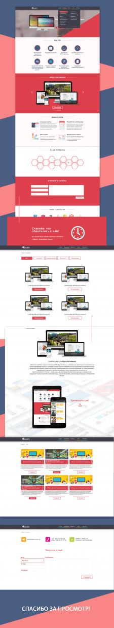 Корпоративный сайт для ITTEAM