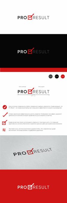Логотип для Pro-Result