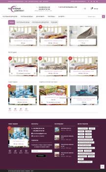 Разработка интернет магазина постельного белья