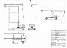Мини кран поворотный г.п. 300 кг ( Фриланс)