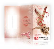 Рекламный буклет для Astratex.ua