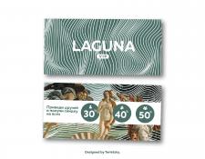 LAGUNA VIP | Flyer