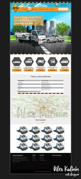 Дизайн сайта по вызову эвакуатора