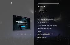 Pavlovski vocal studio - интерактивное меню