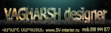 Лого для сайта-визитка дизайнера интерьера