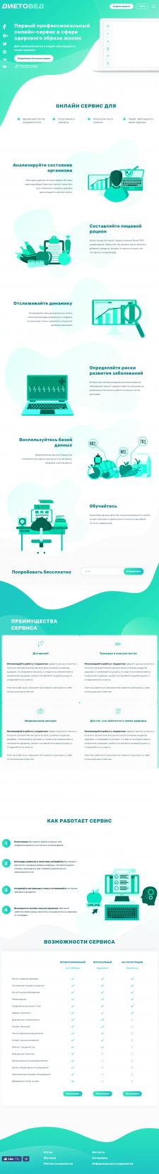 Верстка из PSD, адаптивный дизайн