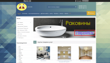 Dvabobra.net