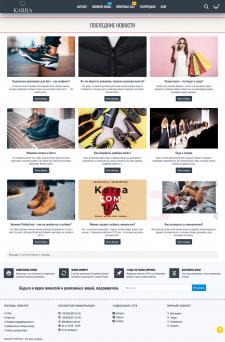 """Наполнения блога для магазина одежды """"Karra"""""""