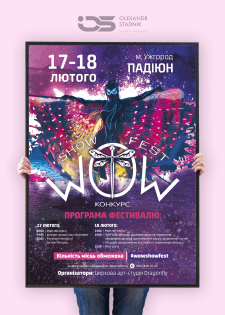 "Афиша ""WOW Show Fest"""