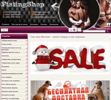 Интернет-магазин FistingShop