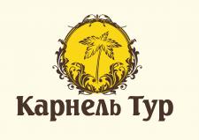 Логотип турагентства