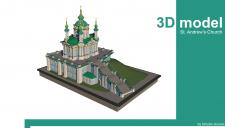 3D Model of St. Andrew's Church