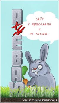 Аватарка для вК..